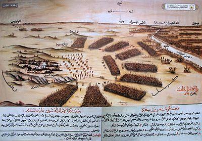 # IMam Hussien # Imam Husayn # Karabala # Baghdad #Iraq # Shrine # Imam Husien # Hazrat Imam Husaien [Radial Laahu Anhu]