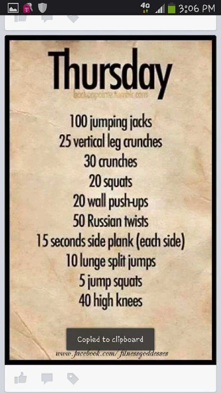 Weekly Workout, Thursday