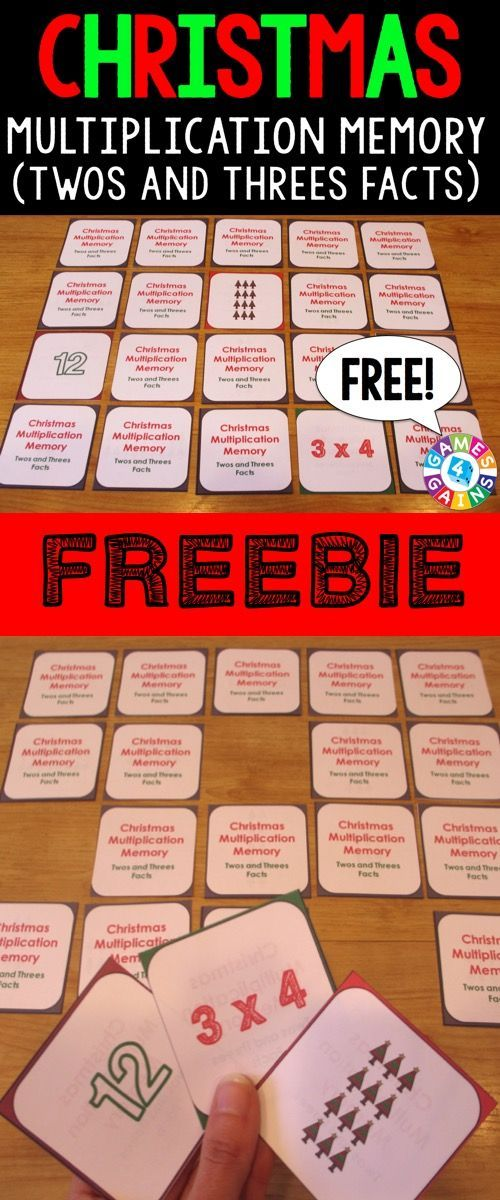 FREE Christmas Multiplication Memory Game makes practicing twos and threes multiplication facts fun! Included are 45 memory cards for students to match the multiplication array, multiplication fact, and product. This is a perfect activity for small groups and centers during the Christmas season!