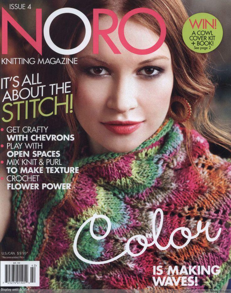 Noro Knitting Magazine 2014