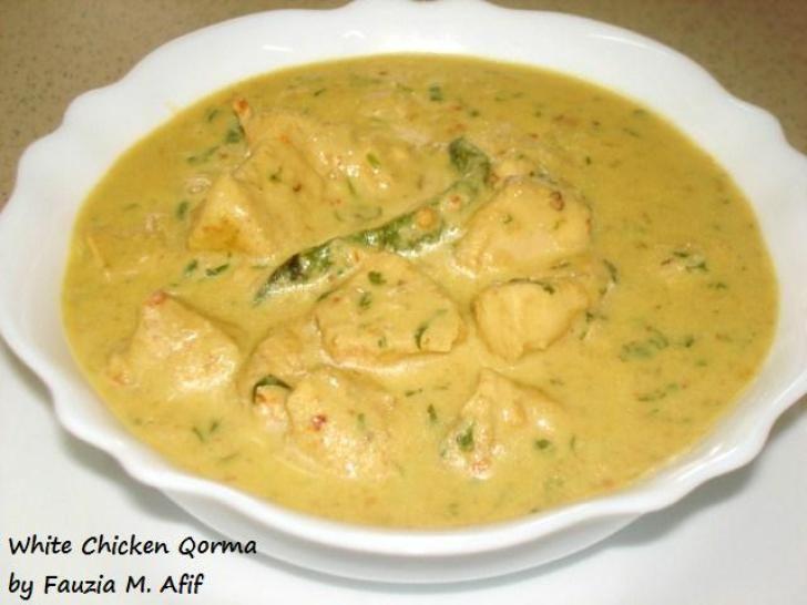 shan chicken white korma recipe in urdu