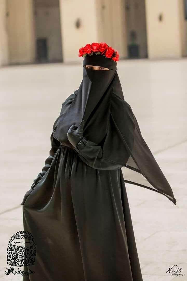 Flower of Islam