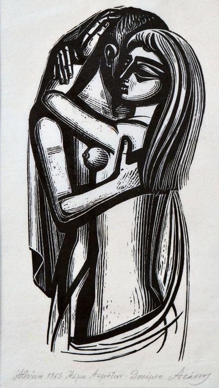 Τάσσος (Αναστάσιος Αλεβίζος)-Ασμα Ασμάτων, 1965