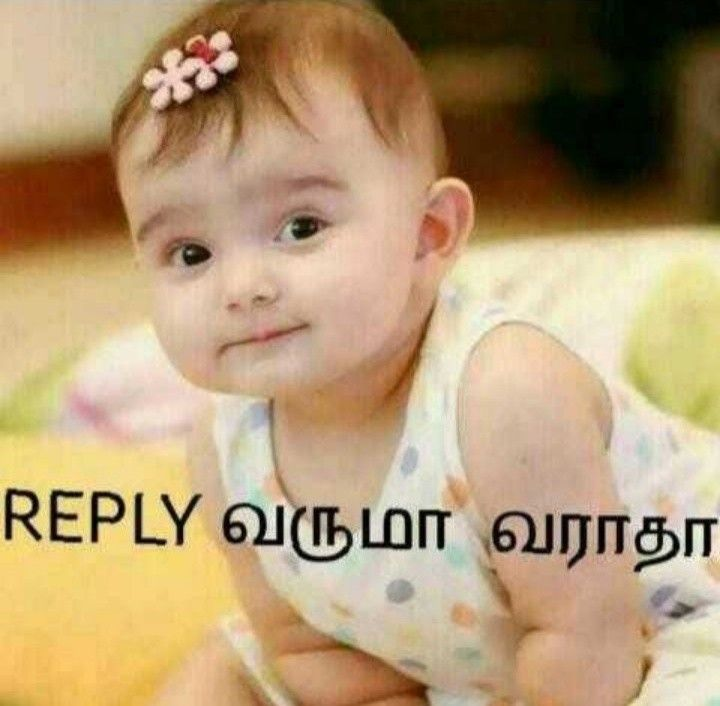 Pin By Durga D A On Funny Texting Funny Comedy Funny Jok Comedy Pictures