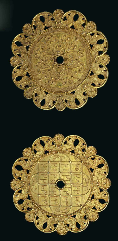 Indonesia ~ South Sulawesi, Bugis | Large amulet discs; gold | 18th - 19th century