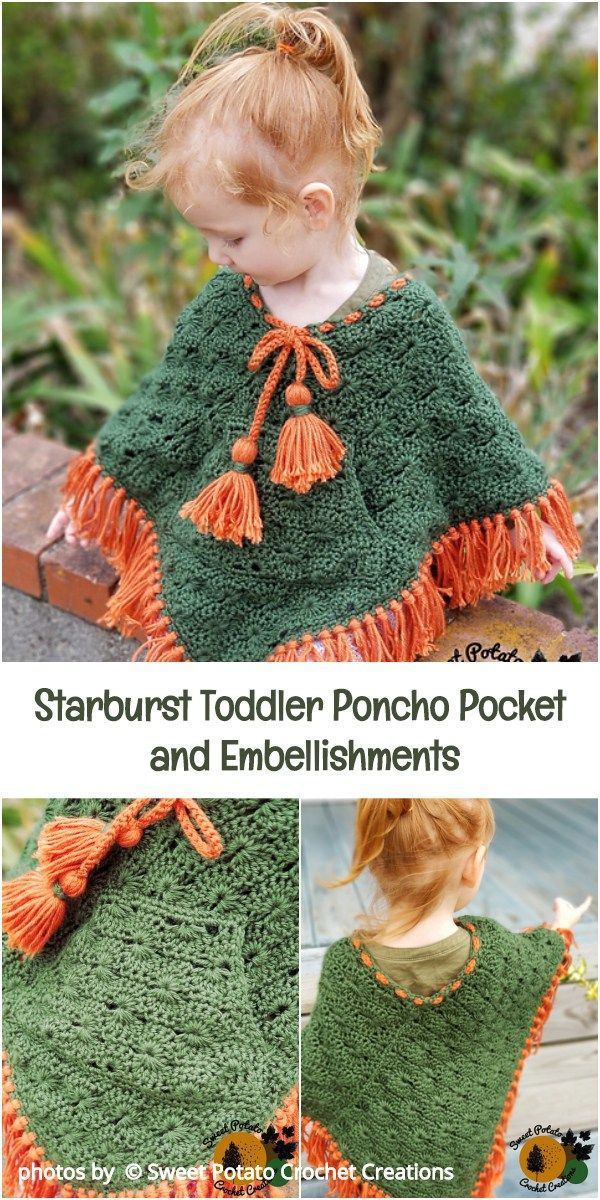 Starburst Toddler Poncho Pocket and Embellishments Crochet