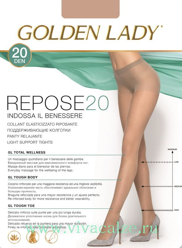 REPOSE 20 #Колготки тонкие, эластичные, с уплотненной верхней частью с легким распределенным давлением и усиленным мыском. Ластовица.