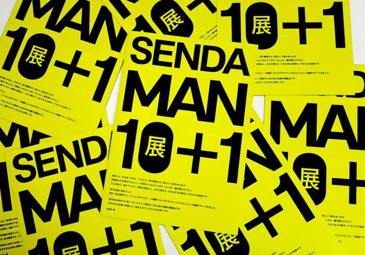 SENDA MAN 10+1 #DESIGN
