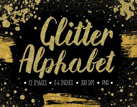 Sparkly Gold Glitter Alphabet Clipart Set Includes Lower Case Upper Case Letters Numbers And Some Useful Symbols In Metall Clip Art Alphabet Clipart Alphabet