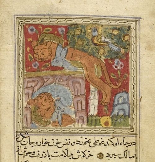 From the Asian and African Studies blog post '15,000 images of Persian Manuscripts Online'. Image: From Naṣr Allāh Munshī's Kalīlah va Dimnah dated 707/1307-8