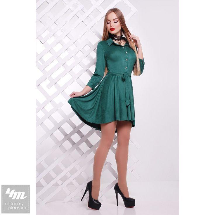 Платье Glem «Берклина Д/Р» (Изумрудный) http://lnk.al/3Ddv  Состав: искусственная замша (50% вискоза, 50% полиэстер)
