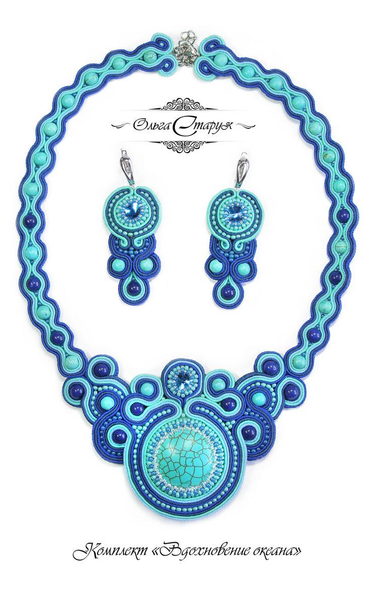 """Комплект """"Вдохновение океана"""" / Работа выполнена на заказ / soutache / earrings / necklace / howlite"""