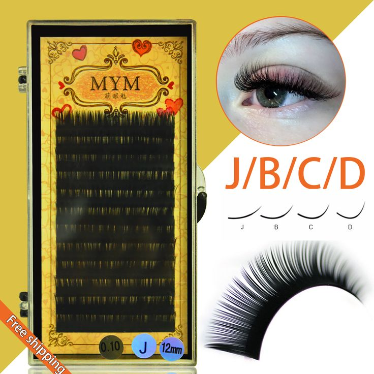 High quality 1pcs/lot All Size J/B/C/D eyelash extensions mink black fake false eyelashes curl wholesale