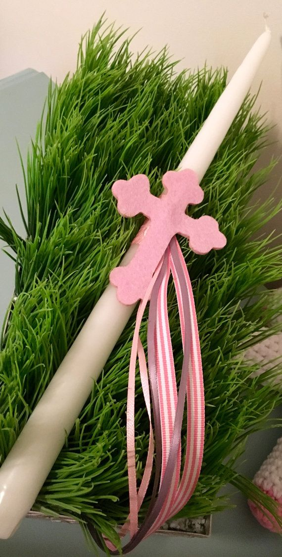 Greek Easter Candle Lambada by KoulEvents on Etsy