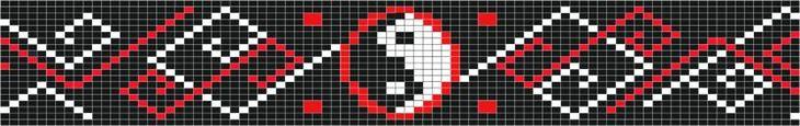 biser.info_9179610284961c8ada0d76_o.jpg (800×126)