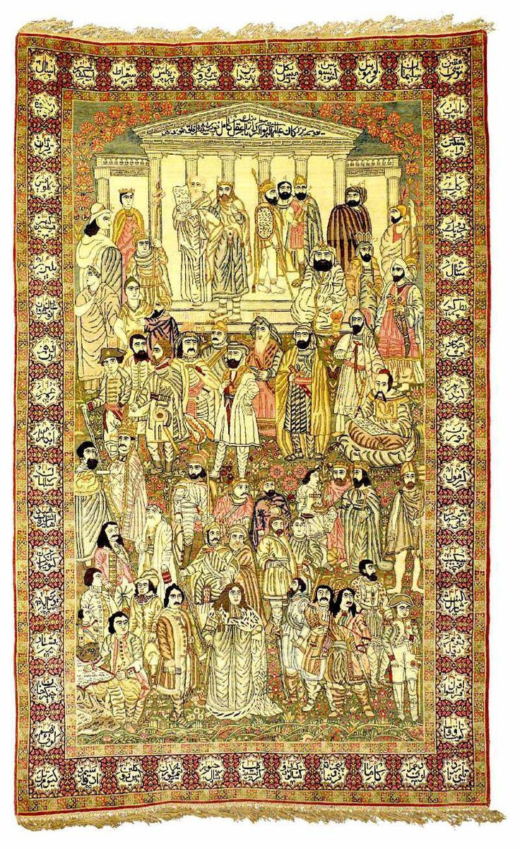 Oriental Rugs Persian Kerman Kirman Lavar Leaders Of The World Carpet Early