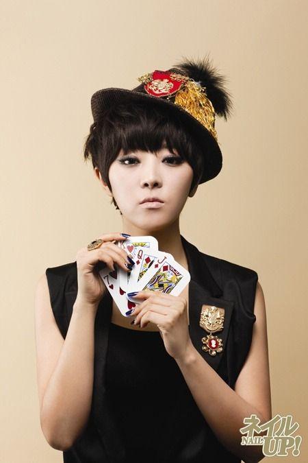 K-POP Narsha