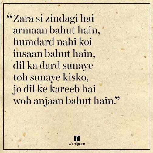 Dil Ka mizaz hai sahab