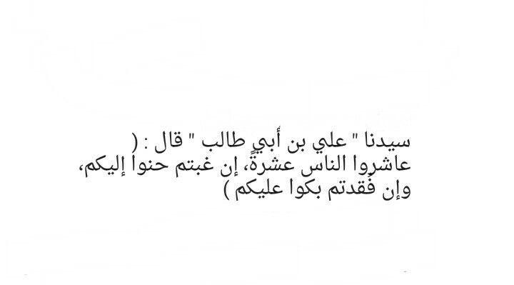 رضى الله عنه Math Calligraphy Arabic Calligraphy