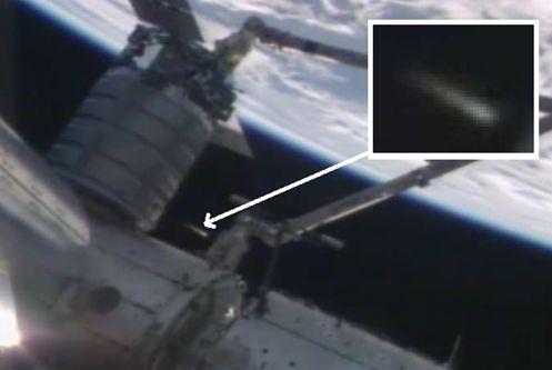Mais um UFO próximo a Estação Espacial, Câmera ao vivo, cortes NASA para Tela Azul