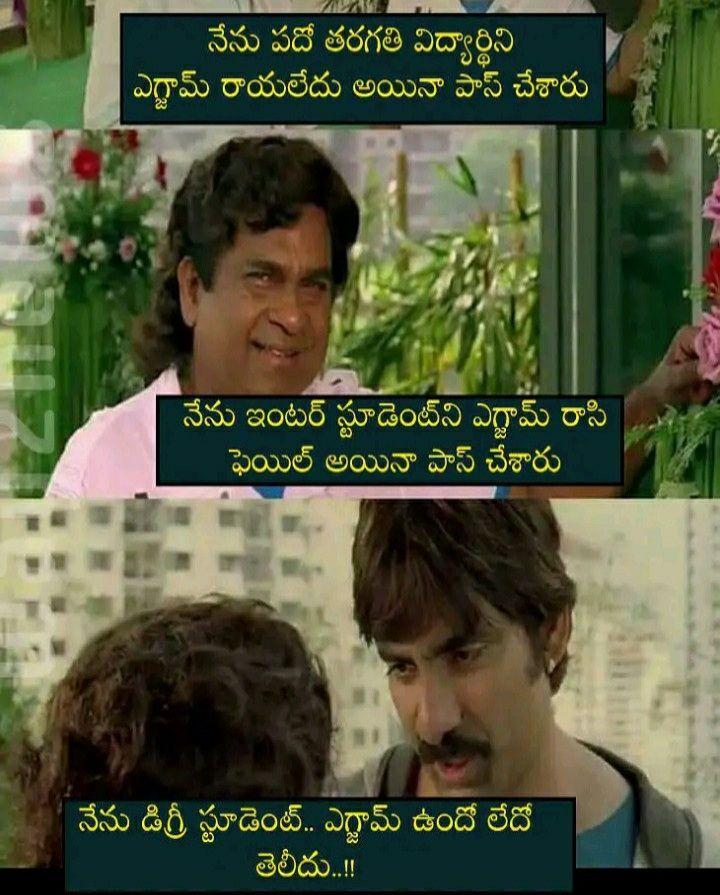 Pin By ???????? ?????? On Telugu Memes Funny Jokes Images Telugu Jokes English Jokes