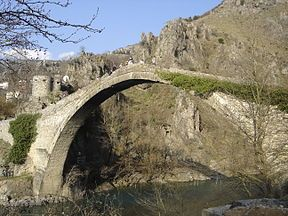 Bridge over Aoos river, Konitsa, Epirus, Greece.jpg
