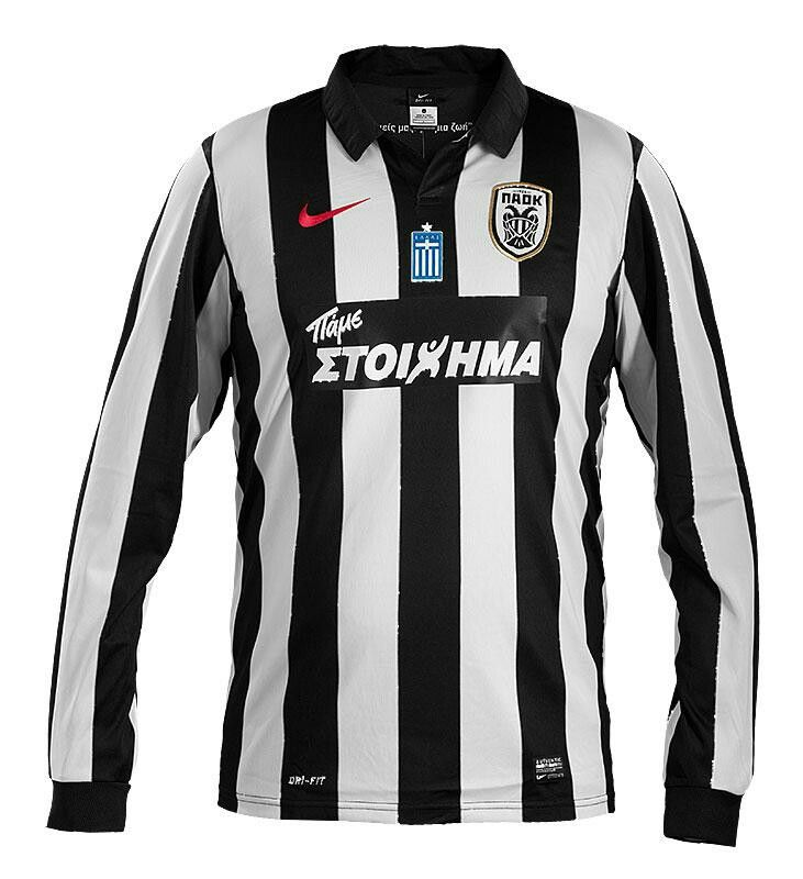 PAOK FC | Official jersey 2013-2014