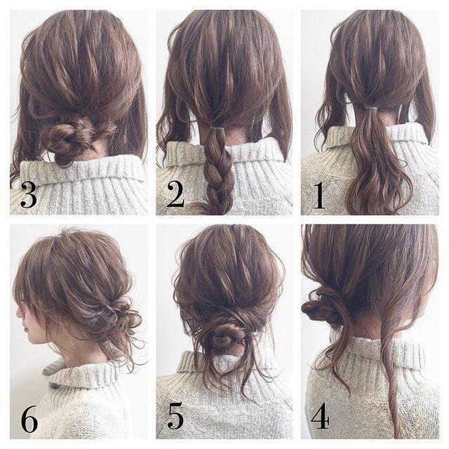【過去のヘアアレンジプロセス☆】 リクエストにお応えします✨ 保存して練習してみて下さい🎶 やってみて上手くできたらいいね☆お願いします😊✨ ぜひチャレンジしてみてください🎶 1.サイドを外してバックを1つ結びにします。 2.毛先を三つ編みにします。 3.お団子にします。 4.サイドをロープ網にします。 5.お団子に巻きつけます。 6.ほぐして完成です。 ワンポイントアドバイス☝️✨ 髪が長すぎる方は三つ編みお団子に毛先まで巻きつけてください☺✨上手くできた方、質問やリクエストがある方はコメント下さい🙋✨ #女性の印象を変えるヘアアレンジ術 #たつやアレンジ #大人女子 #アレンジ動画 #ヘアアレンジ練習 #ヘアアレンジやり方 #ヘアアレンジ #ヘアアレンジ簡単 #ポニーテール #シンプルヘアアレンジ #表参道美容室 #吉田達弥 #お団子ヘア #結婚式ヘアセット #ヘアアレンジプロセス #ヘアアレンジ動画 #簡単ヘアアレンジ #ゴム隠し #アレンジヘア