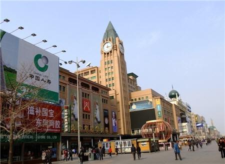 Wangfujing.  Near our hotel.  Clock tower was our landmark.