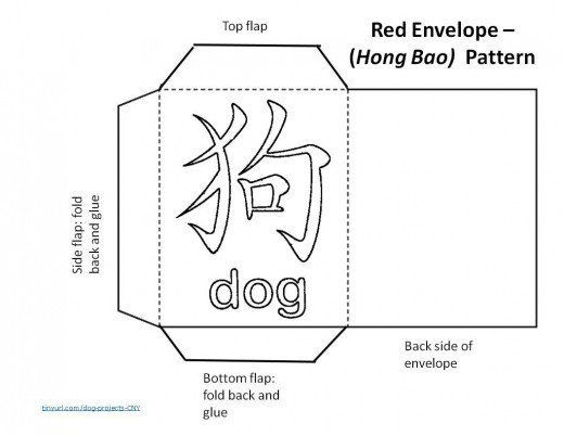 Pattern for a lucky red envelope for Year of the Dog    Has character for dog. Can print it in red and fill in with gold sharpie or crayon  Spring Festival, Chinese New Year, Lunar New Year, crafts, gifts