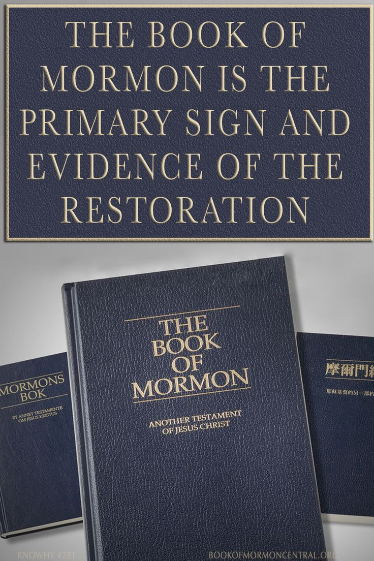 Why is the Book of Mormon so important to the restoration? Those who become converted through its powerful message will become converted to Jesus Christ, to the fullness of His Gospel, and to the truth of Joseph Smith's prophetic calling.  https://knowhy.bookofmormoncentral.org/content/why-is-the-book-of-mormon-so-important-to-the-restoration