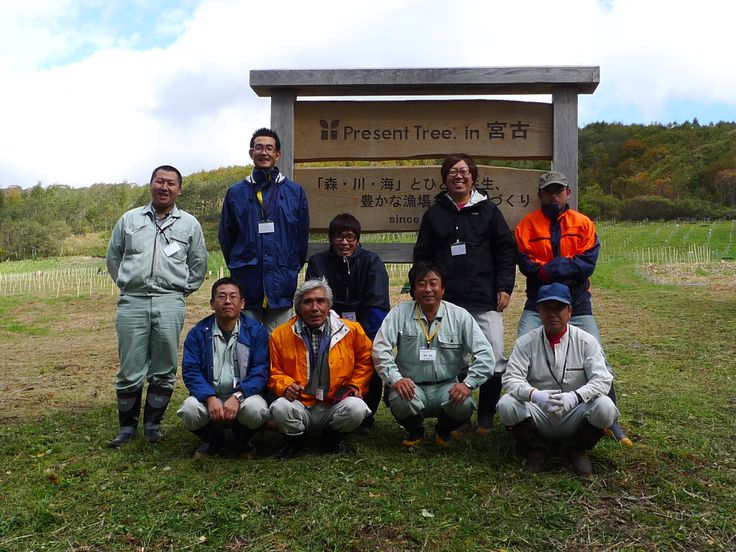 ≪Present Tree in 宮古≫ 第2回植樹イベント_20131013 岩手県森林整備協同組合の皆さんです。よろしくお願い致します。