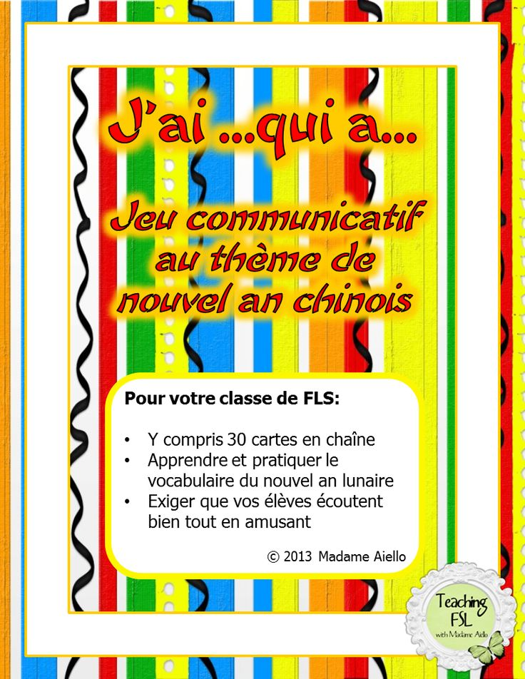 $ challenging French oral chain activity for up to 20 students about Lunar (Chinese) New Year vocabulary themed activity. Provides students with excellent exposure to circumlocution and practice with oral interaction, as the clues are described in French and not simply translated.
