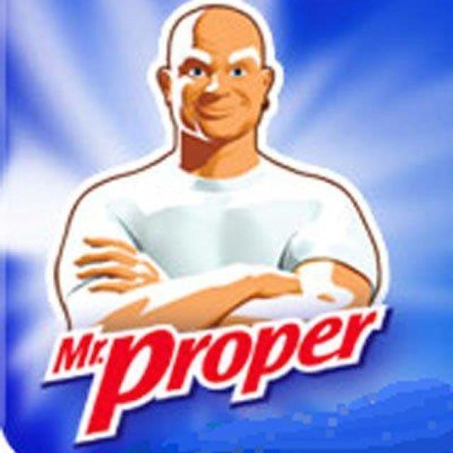 Рабочий, гифка доктора пропер