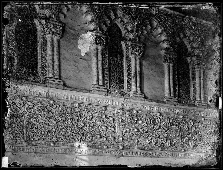 """Colección de fotografía. René Bazin describe así la Sinagoga: """"...Visitamos la antigua Sinagoga que no tiene exterior y que en su interior se diría tallada en marfil"""" Descripción completa en https://www.facebook.com/comunicacion.museosefardi/"""