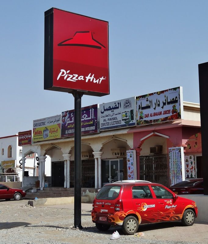Pizza Hut At A Musannah We Frequented Oman 2012 Henry S Travels