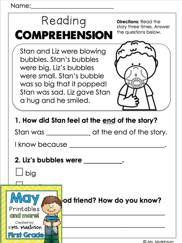 Free printable reading comprehension worksheets for 1st grade