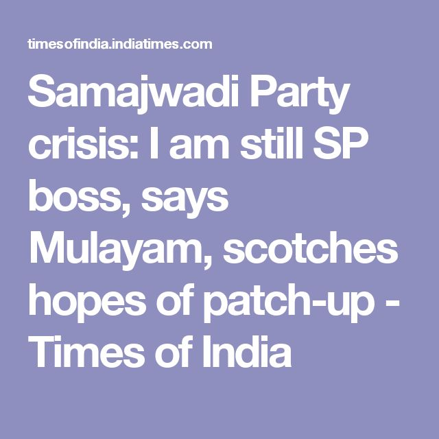 Samajwadi Party crisis: I am still SP boss, says Mulayam, scotches hopes of patch-up - Times of India