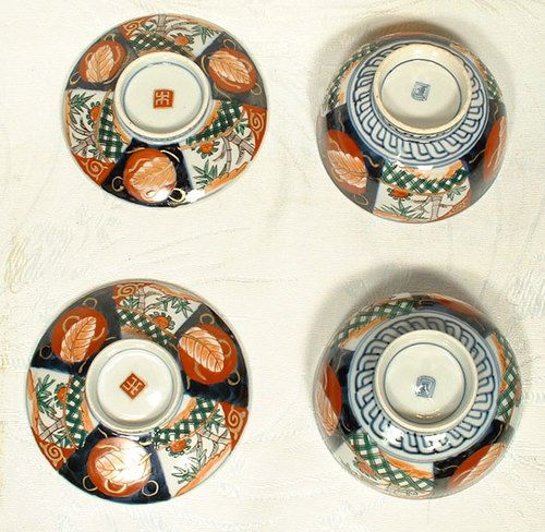 Antique Japanese Porcelain Imari Bowls w. Covers 19th Century
