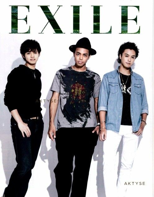Exile Tribe Vocal