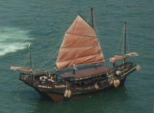 Junk (ship) - Wikipedia, the free encyclopedia.