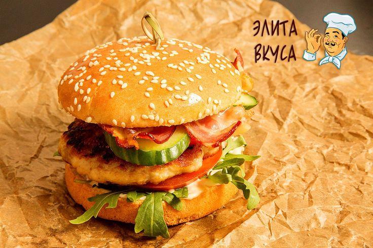 Приветствуем всех жителей и гостей Железнодорожного! http://elitavkusa.ru/  Готовим для Вас сегодня бургеры, пиццу, буррито👌  Принимаем заказы с 12:00 до 23:00⌚  У нас самая быстрая доставка по Железнодорожному🚀   👌Вкус удовольствия - оторваться невозможно!👌
