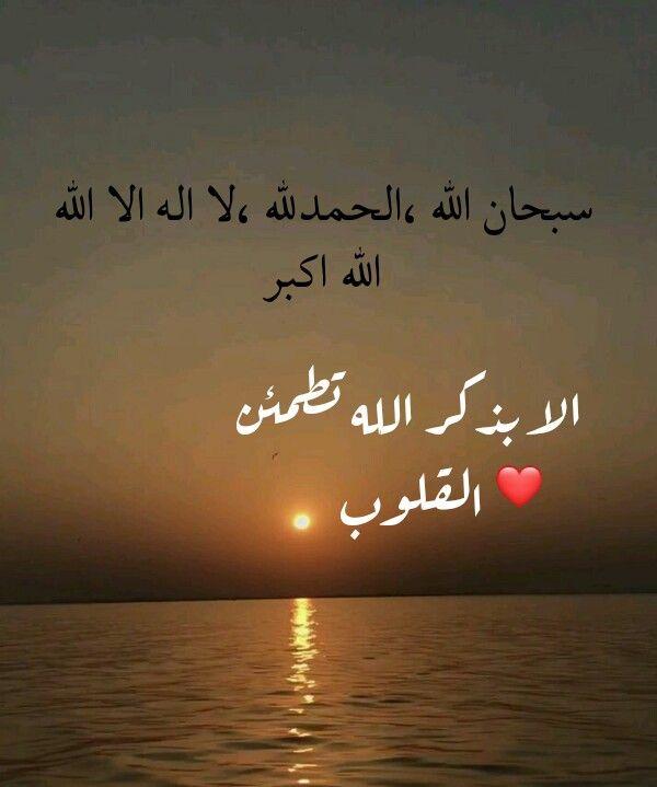 واذكروني اذكركم Calligraphy Arabic Calligraphy