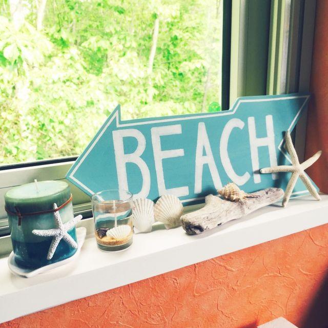 スターフィッシュ/手作り/寝室/貝殻/キャンドル/DIY…などのインテリア実例 - 2015-05-26 13:52:21 | RoomClip(ルームクリップ)