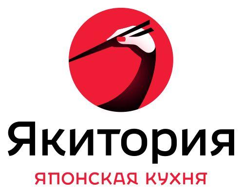 Логотип ифирменный стиль сети ресторанов «Якитория»