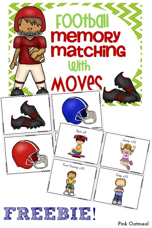 FREEBIE!!! Football themed memory game with moves.  A great way to play and incorporate movement at the same time!  - Pink Oatmeal