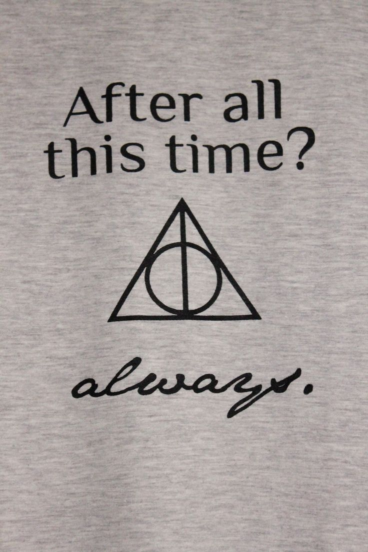 Harry Potter Quotes' Wallpapers | The Art Mad Wallpapers
