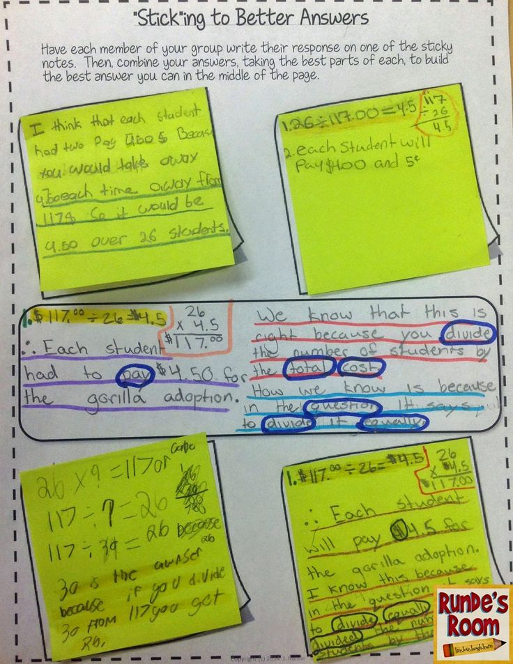 Building Better Answers in Math- for Kagan groups- responding to Math...writing link