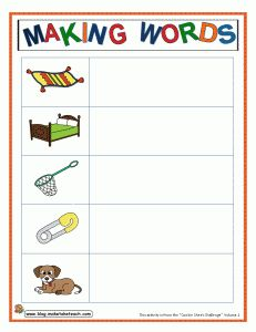 4 FREE differentiated Making Words templates.  Use on a cookie sheet with magnetic letters.  Great for literacy centers.