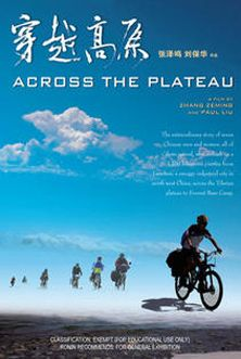 "China used to be called ""the bicycle kingdom"": this is a bicycle story from modern China. #AcrossThePlateau is about seven friends from Guangzhou, China who share a cycling trek of epic proportions, crossing the Tibetan plateau up to the Everest base camp. See more at: http://beamafilm.com/catalogue.php#.UjVgIGQ-K5M"